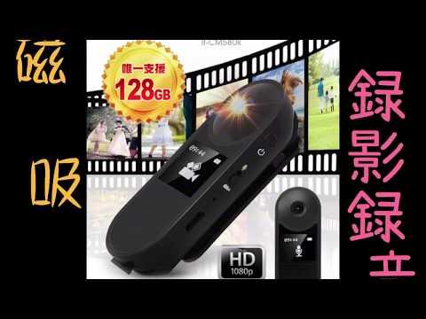 IFIVE-隨身密錄器1080P高畫質 磁吸、隨身錄影器 錄音器(IF-CM580K)【安安大賣場】-不含記憶卡