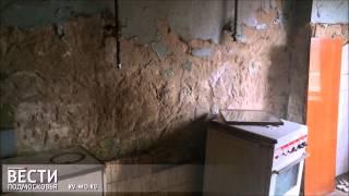 Жители Луховиц живут хуже чем в бараках