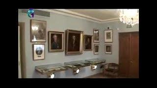 видео Пушкинский музей