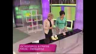 Школа здоровья 26/10/2013 Остеопороз: в группе риска - женщины