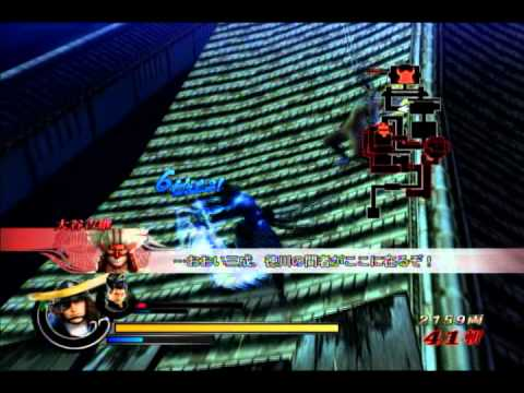 Sengoku basara 3 utage - Oshu ninja Date Masamune