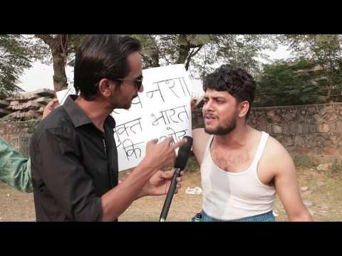 Nasha Mukti Abhiyan | Shahid Alvi | Chutiya News | Ft.The Visual Radio