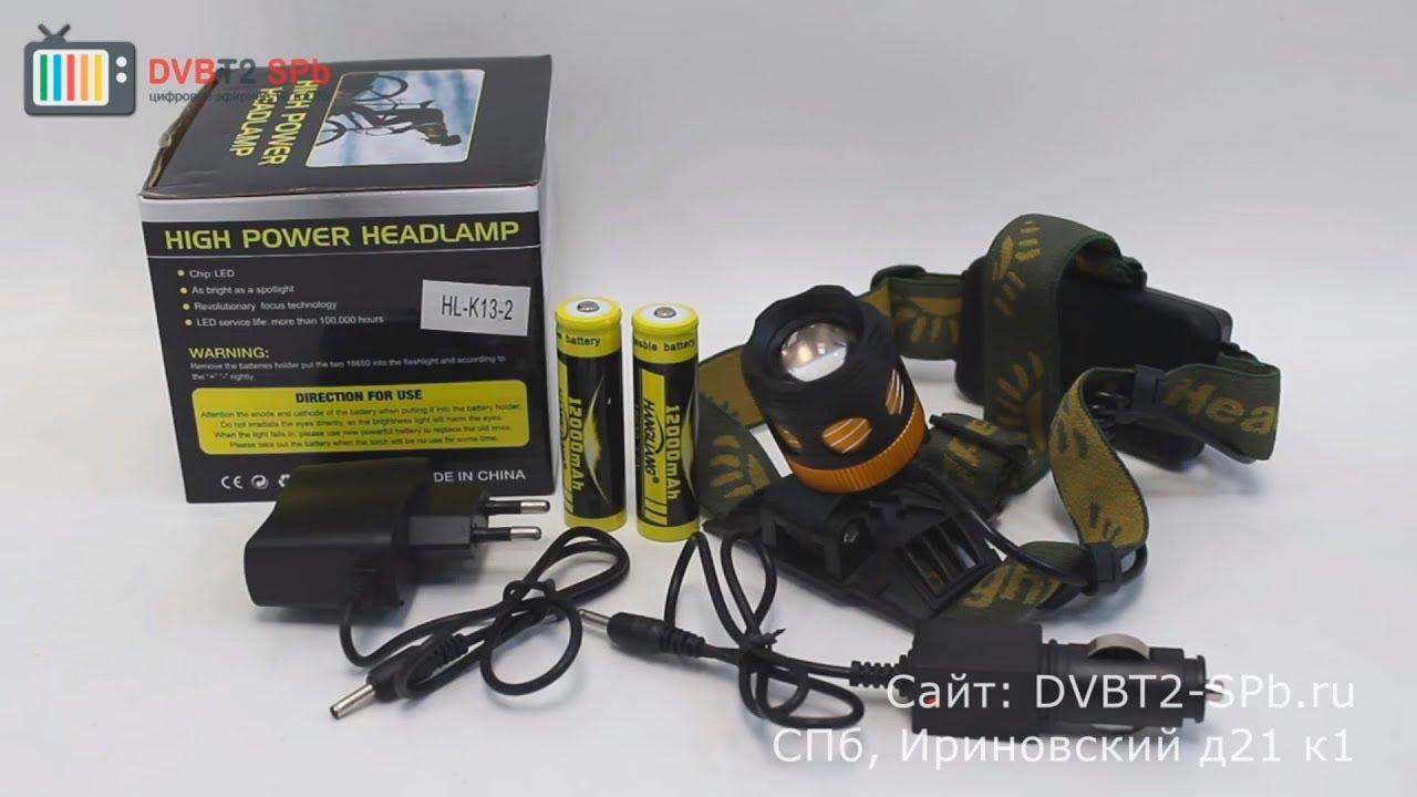 LL-6651 COB - суперяркий налобный прожектор-фонарик - YouTube