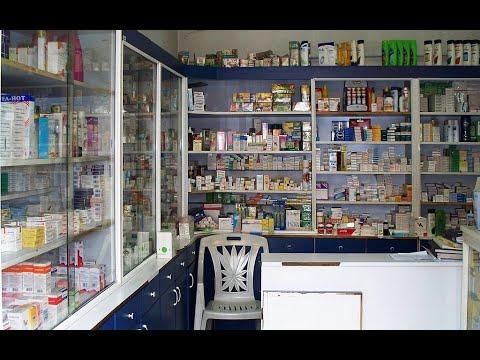 أخبار اقتصاد - السعودية تعفي أدوية ومعدات طبية من ضريبة القيمة المضافة  - 12:22-2017 / 12 / 10