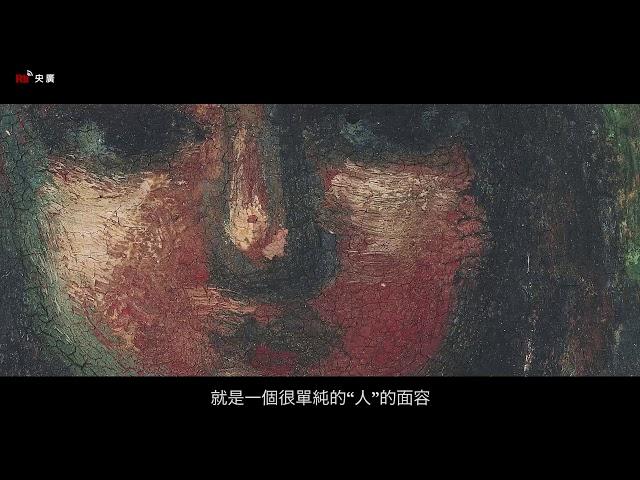 【RTI】พิพิธภัณฑ์วิจิตรศิลป์ภาพและเสียง (5) ชิโอสึกิ โทโฮ (Shiotsuki Tōho)