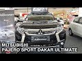 Mitsubishi Pajero Sport Dakar Ultimate (CKD) 2017 - Exterior and Interior