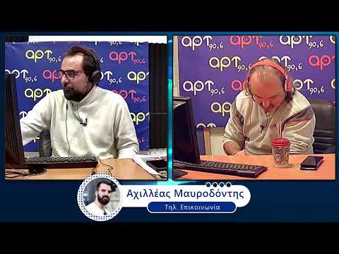 Σπορ Σκορ Ρεκορ by Radio 14-01-2021