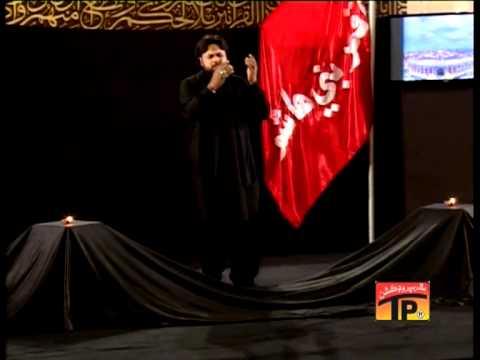 Teri Khushi To Bhaiya, Qurban jafri 2013-14 thumbnail
