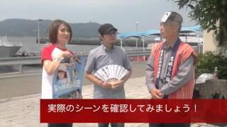 今回の「使うてみんしゃい!博多弁」は、能古島を舞台にした映画「なつ...