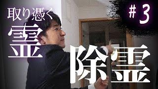 【チャンネル登録お願いします】 https://goo.gl/uQdUyU 本チャンネルで...