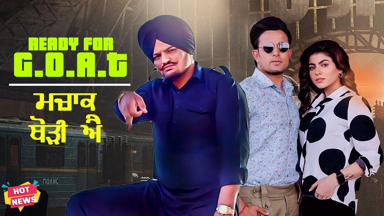 Sidhu Moose Wala   G.O.A.T   R Nait   Mazak Thori Aa   Hot News New Punjabi Songs 2021