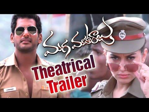 Maga Maharaju Trailer   Vishal   Hansika   Santhanam   Prabhu   Sundar C