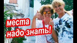 Лето 2020 Вся НАДЕЖДА На ГРЕЦИЮ Афины СЕКРЕТНЫЕ МЕСТА Афин Бюджетный отдых в Тренде