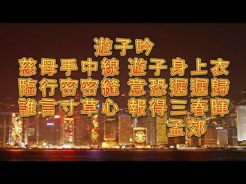 無微不至 Those years Chinese/English 鄭澤輝 Karaoke HD1080