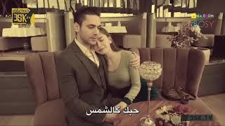 فاتح حربية (ماجد & نريمان) aşk bir güneş