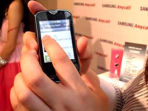 Sogi.com.tw手機王@Samsung S3370 Apps軟體介紹