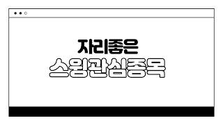 한국정보인증,한솔홈데코,kt서브마린,kg모빌리언스,에이…