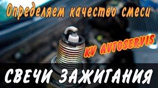 видео Как проверить свечи накала: все варианты