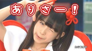 2014年11月26日リリースの新生乙女新党第一弾シングル(通算5枚目)「ビ...