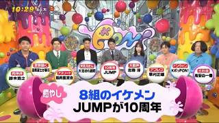 hey say jump 10周年記念に「知念侑李」の女装がかわいいw hey say jum...