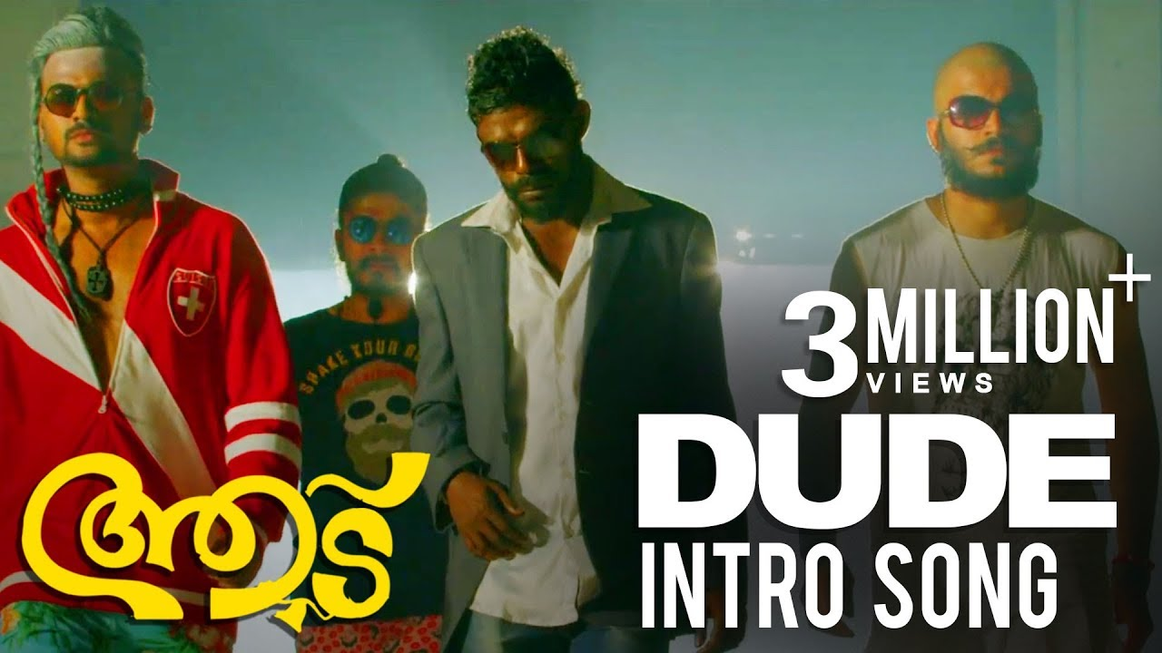 Dude Intro song from Aadu - Vinayakan |  Jayasurya | Vijay Babu | Sandra Thomas #1