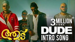dude intro song from aadu   jayasurya vijay babu sandra thomas