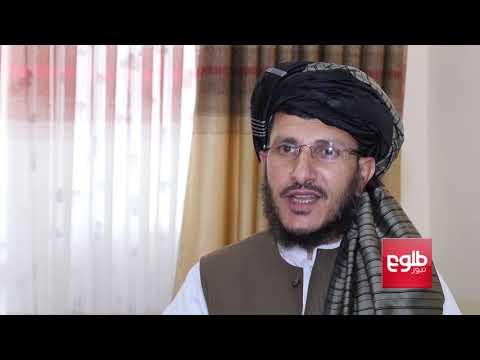 Khalilzad Meets Taliban In Qatar / زلمی خلیلزاد با نمایندهگان طالبان در قطر دیدار کرد