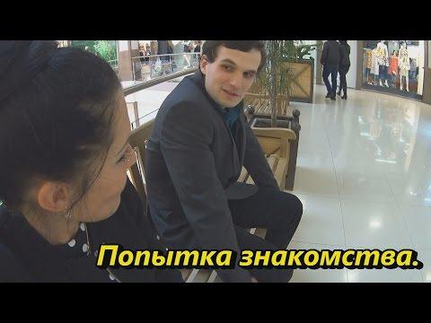 секс знакомство контакте