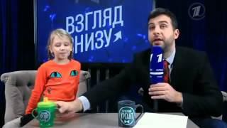 Дети о деньгах у Урганта