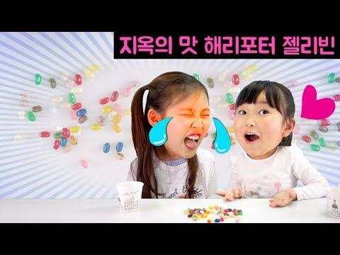 어린이화장품 추천