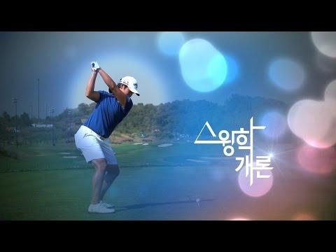 LPGA 청야니_Yani Tseng Driver Slow motion [스윙학개론]