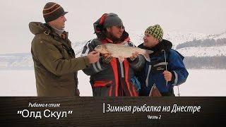 Поимка Вырезуба. Рыбалка на Балансиры #Крапаль, #ЧерныйПират. Часть 2  [ШоУолда №41]