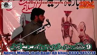 Video Zakir Imran Kazmi || Majlis 26 Feb. 2018 Mureed Chakwal || download MP3, 3GP, MP4, WEBM, AVI, FLV Juni 2018
