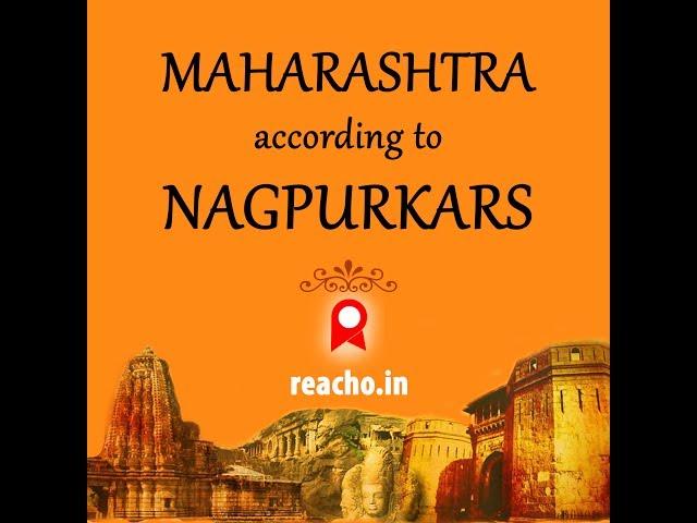 Maharashtra according to Nagpurkars