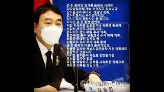 김용민 의원...윤 전 총장은 국회 국정감사에서 장모사…