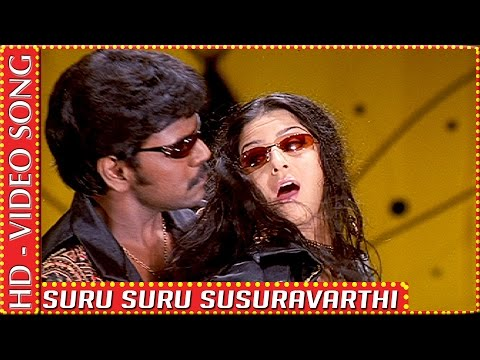 Muni | Suru Suru Susuravarthi | HD Video Song