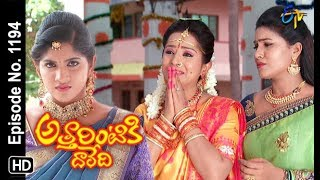 Attarintiki Daredi | 1st September 2018 | Full Episode No 1194 | ETV Telugu