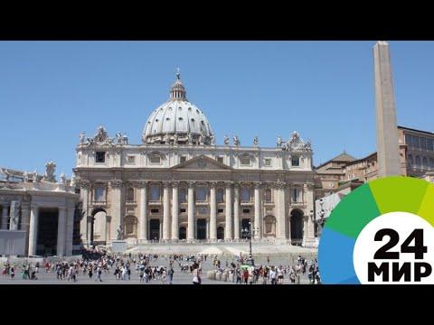 Спорт Святого Престола: в легкоатлетическую сборную Ватикана вошли монахини и аптекарь - МИР 24 - Лучшие приколы. Самое прикольное смешное видео!