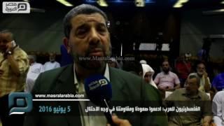 بالفيديو  رسائل قادة فلسطين للعرب في ذكرى النكسة