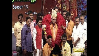 Chennaiyil Thiruvaiyaru Season 13 Inauguration |  Deva | Padma Subramaniam | SS Saravanan