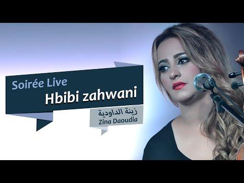 2010 MP3 TÉLÉCHARGER ZAHWANI
