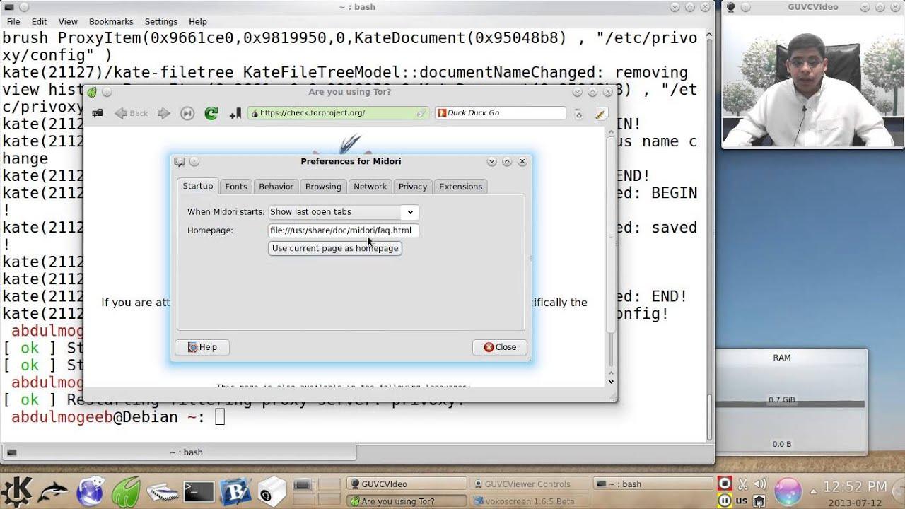 تشفير اتصال جميع برامجك وتخطي الحجب tor + privoxy
