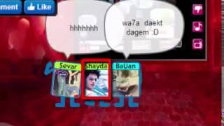 Gr Gr Bamla Gr Gr Bamla Daeke Shayda Bgem La Zher 3abaya !