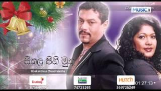Seethala Pini Muthu - Rookantha Gunathilaka ft Chandralekha Perera