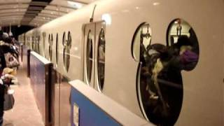 Tokyo Disney Resort Monorail Line