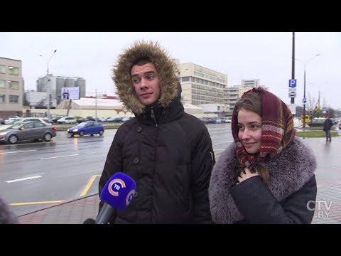 Опрос: какие газеты читают белорусы?