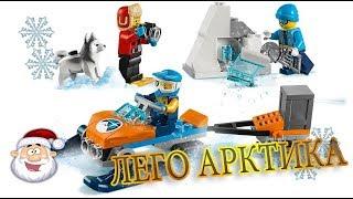 🔥 LEGO  Арктика  60191   Обзор набора