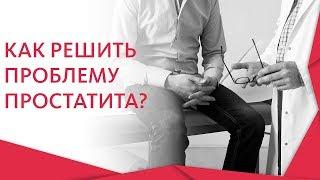 видео Сделать УЗИ мочевого пузыря в Москве недорого. Подготовка, цена обследования, что показывает