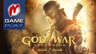 ▶ God of War: Восхождение - Начало игры / First Gameplay