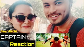 CAPTAIN Nepali Movie Trailer REACTION Video